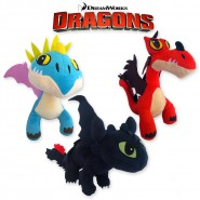 Peluche DRAGON TRAINER Drago 45cm NUOVO NEW Originale UFFICIALE Dreamworks