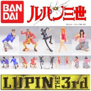 LUPIN Set Completo 5 FIGURE Collezione DESKTOP Collection PART 1 Bandai Gashapon JAPAN