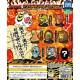 LUPIN III 3rd SET 5 FIGURES Desktop Collection PART 2 BANDAI Gashapon JAPAN
