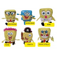 Plush SPONGEBOB Squrepants BOB 25cm ORIGINAL Choose Your One