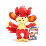 Pokemon RARE Plush SIMISEAR 15cm Pokedex 514 Original BANPRESTO JAPAN Best Wishes