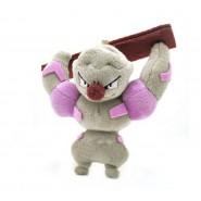 Pokemon RARO Peluche 15cm GURDURR Pokedex 533 Originale BANPRESTO JAPAN Best Wishes