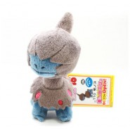 DEINO Pokemon RARO Peluche Mini da JAPAN BANPRESTO Originale Pokedex 633 NUOVO !