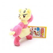 Pokemon RARO Peluche 12cm MIENFOO Pokedex 619 Originale BANPRESTO JAPAN Best Wishes