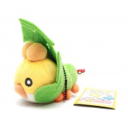 Pokemon RARO Peluche 9cm SEWADDLE Pokedex 540 Originale BANPRESTO JAPAN Best Wishes
