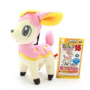 Pokemon RARO Peluche 12cm DEERLINGPokedex 585 Originale BANPRESTO JAPAN Best Wishes