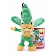 Pokemon RARE Plush SIMISAGE 15cm Pokedex 512 Original BANPRESTO JAPAN Best Wishes
