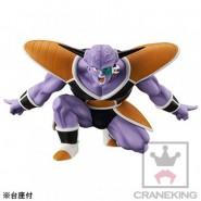 DRAGONBALL Z Figure GINEW Ginyu 7cm DRAMATIC SHOWCASE 2nd Season Vol. 1 BANPRESTO