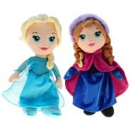 FROZEN Coppia 2 Peluche Principesse ELSA e ANNA 30cm Ufficiali DISNEY Originali