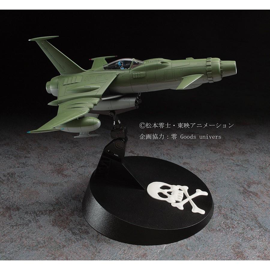 CAPITAN HARLOCK Kit Model ARCADIA Space Wolf SW-190 PLANE ...