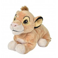 Peluche SIMBA Re Leone DISNEY Animal Friends 37cm Originale UFFICIALE Ologramma