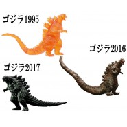 GODZILLA 2017 Set 3 FIGURE Collezione High Grade HG Originali BANDAI Gashapon