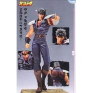 RARE Figure Statue 23cm KEN SHIRO Warrior ULTIMATE SCENERY Volume 1 ORIGINAL Sega Japan