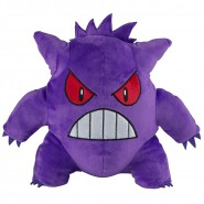 POKEMON GENGAR Plush 25cm (10'') ORIGINAL Tomy T19354 Nintendo NEW