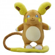POKEMON Stupendo Peluche RAICHU 20cm Morbido Originale Pocket Monster GIAPPONE
