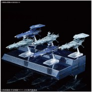 Yamato STAR BLAZERS 2202 Box SET 5 Models STARSHIPS AAA-Class ANDROMEDA Assemblying Kit MECHA COLLE 07 Bandai
