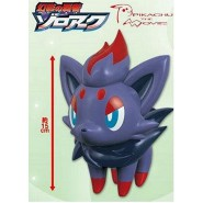 RARE Figure for collectors ZORUA 15cm POKEMON Original Banpresto DX Japan