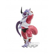 DRAGON BALL Figure Statue FREEZA Freezer 18cm COLOR Version BWFC COLOSSEUM 2 Vol. 1 Banpresto Dragon Ball