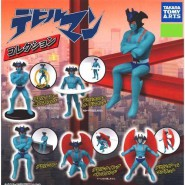 DEVILMAN Rare SET 5 FIGURES 7cm Desktop Collection Gashapon TOMY Japan