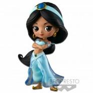 Figure Statue 14cm JASMINE QPOSKET Banpresto Aladdin DISNEY Characters SPECIAL COLOR Version B Princess Style