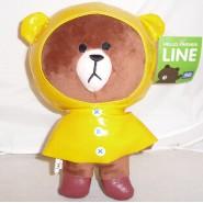 Plush BEAR WITH YELLOW WATERPROOF jacket 20cm HELLO FRIENDS LINE