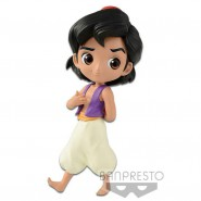 Figure Statue 7cm ALADDIN from the Movie Petit Qposket Banpresto DISNEY Characters
