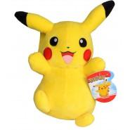 Pokemon PIKACHU Happy JUMP Plush 20cm BOTI Original WCT