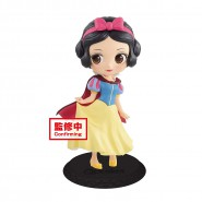 Figure Statue 10cm SNOW WHITE and 7 dwarfs PASTEL Dress Sweet Princess QPOSKET Banpresto DISNEY SPECIAL Version B