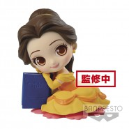 Figure Statue 10cm BELLE Beauty And The Beast SWEETINY YELLOW Dress Banpresto DISNEY NORMAL Version A