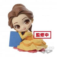 Figure Statue 8cm BELLE Beauty And The Beast SWEETINY Dark YELLOW Dress Banpresto DISNEY SPECIAL Version B