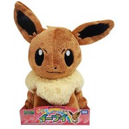 EEVEE Evoli Fox PLUSH 19cm RUFFLED ORIGINAL Pokemon TOMY Japan