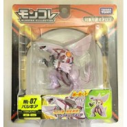 POKEMON Figure PALKIA 7cm ML-07 MONCOLLE Tomy JAPAN