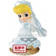 Figure Statue 14cm CINDERELLA White Dress QPOSKET Banpresto DISNEY Special Collection Vol. 2