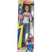 Doll SOFI Me Contro Te 30cm Dress JEANS e HOODIE Original GIOCHI PREZIOSI