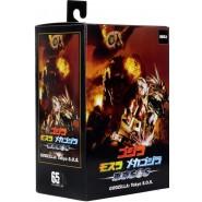 GODZILLA Head To Tail Action Figure 15cm from GODZILLA 2003 Tokyo S.o.S. Hyper Master Blast Neca 65 anniv 42900