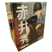 Figure Statue Collezione 20cm AKAI SHUICHI With Coffee Sitting Detective CONAN Originale SEGA Japan Chokonose Figure