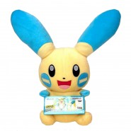 POKEMON Wonderful Plush MINUM 30cm Soft Original Banpresto Japan