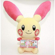 POKEMON Wonderful Plush PLUSLE 30cm Soft Original Banpresto Japan