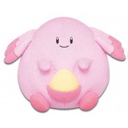POKEMON Wonderful Plush CHANSEY With Egg 25cm Soft Original Banpresto Japan