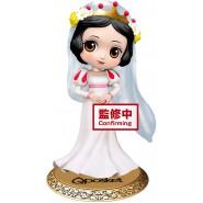 Figure Statue 14cm SNOW WHITE DREAMY STYLE Version A White Dress QPOSKET Banpresto Disney