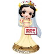 Figure Statue 14cm SNOW WHITE DREAMY STYLE Version A Yellow Dress QPOSKET Banpresto Disney