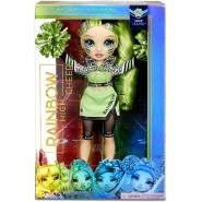 Fashion Doll JADE HUNTER 28cm CHEER Serie of RAINBOW HIGH Original MGA Omg O.M.G.