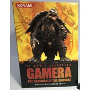 Rare SET 5 Trading Figures GAMERA Guardian Universe SF MOVIE SELECTION Originali KONAMI Giappone