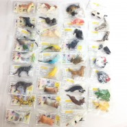 FURUTA PET Series 1 Complete Set 35 MINI FIGURES Collection Choco Egg Animals