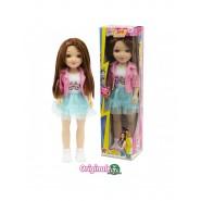 Doll SOFI Me Contro Te 30cm Dress SKIRT and Pink JACKET Original GIOCHI PREZIOSI