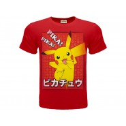 POKEMON T-Shirt Jersey Red With PIKACHU Pika! Pika! Original OFFICIAL