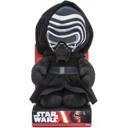 Plush Toy in Display Box 25cm KYLO REN STAR WARS The Force Awakenes Original Joy Toy Disney