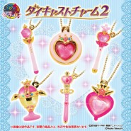 SAILOR MOON Set 6 CIONDOLI Metallo CHARM 2 BANDAI Japan Scettro LUNARE Spilla ++