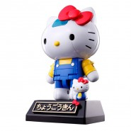 Figura Modello METALLO 10cm HELLO KITTY Originale BANDAI Serie SOUL OF CHOGOKIN