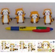 Complete SET 4 Mini Figures RASCAL RACCOON Gashapon JAPAN